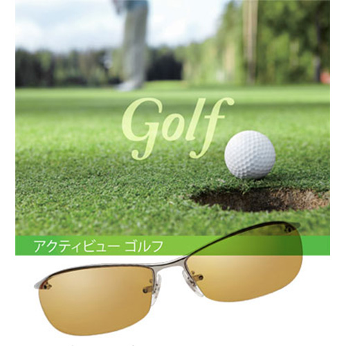 Actiview Golf